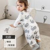 嬰兒紗布睡袋分腿寶寶春夏季空調防踢被神器