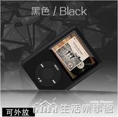 MP3隨身聽學生版藍芽MP4音樂播放器小型MP5迷你運動手錶便攜式mp6 生活樂事館
