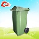 120環保垃圾桶55*48*94cm