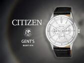 【時間道】CITIZEN星辰GENT'S都會型男三眼腕錶/銀白面黑壓紋皮帶(BU2071-01A)免運費