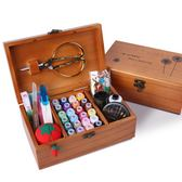 實木針線盒復古風針線套裝縫紉手縫家用收納盒創意禮品 年尾牙提前購