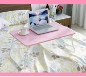 宿舍床上書桌家用懶人筆記本電腦桌