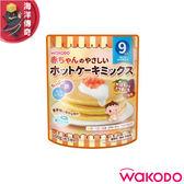 【海洋傳奇】【日本出貨】 WAKODO 和光堂 寶寶鬆餅粉 南瓜和地瓜風味 4包/組