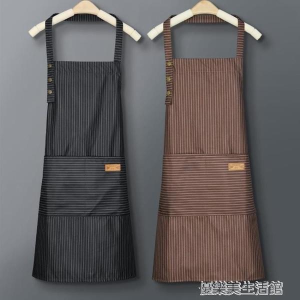 時尚圍裙女家用廚房防水防油可愛日系工作服定制logo印字韓版罩衣 【優樂美】