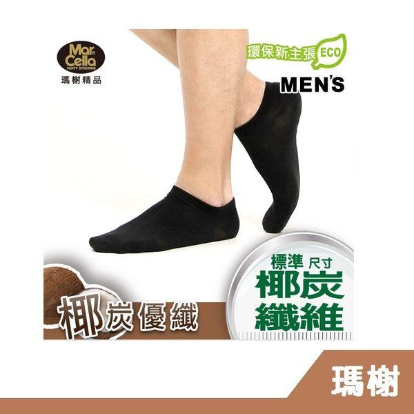 瑪榭襪品 椰炭優纖。除臭船型襪-男MS-21432M  【RH shop】