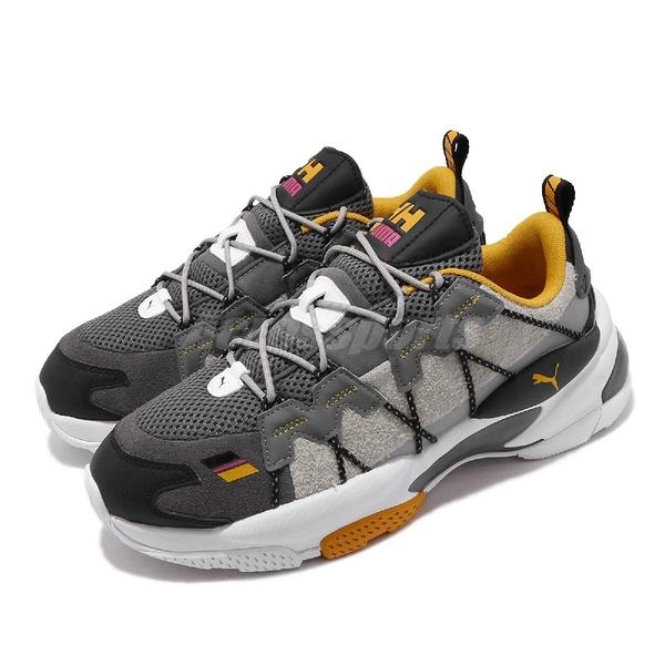 【六折特賣】Puma 休閒鞋 LQD Cell X Helly Hansen 灰 黃 聯名款 男鞋 女鞋 【ACS】 37263301