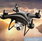 空拍機 無人機高清專業4K航拍小型小學生...