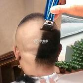 理髮器 油頭刻痕推白理發器電推剪家用光頭神器理光頭理發雕刻推子 快速出貨