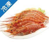 天使紅蝦L1  400g/盒【愛買冷凍】