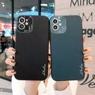 商務金屬iPhone7/8保護殼 時尚簡約皮紋IPhone XR手機殼 蘋果11Pro Max手機套 蘋果X/Xs Xs Max保護套
