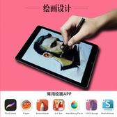 大寫手機平板觸控筆 被動式電容筆安卓蘋果iPad手寫筆繪畫觸摸筆