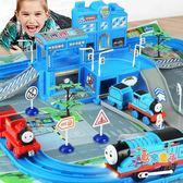 托馬斯兒童停車場慣性電動軌道小火車大汽車合金套裝男孩玩具 XW