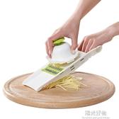 刨絲器馬鈴薯絲切絲器廚房切菜刨絲神器多功能插菜板家用304不銹鋼擦絲器 陽光好物