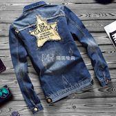 韓版牛仔外套男 青年學生夾克大碼修身復古牛仔衣褂潮  瑪奇哈朵