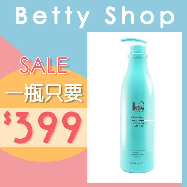 《全方位修護》 KIN頂級酸蛋白抗屑洗髮精 399元