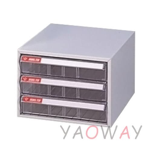 【耀偉】DAHFU大富 A4系列桌上型透明抽屜效率櫃SY-A4-403 (文件櫃|檔案櫃)