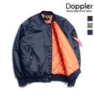 飛行夾克 韓系MA-1內鋪棉飛行外套 防風保暖外套  現貨+預購 【W07N3210】