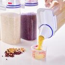 2kg小米桶 附量杯 防蟲防潮密封盒 儲物罐 收納罐 冰箱保存 計量麵粉雜糧保鮮盒【SV6746】BO雜貨