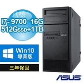 【南紡購物中心】ASUS 華碩 C246 商用工作站(i7-9700/16G/512G SSD+1TB/W10P/3Y)