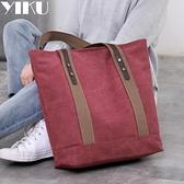 托特包-2021新款帆布包女單肩包女包簡約百搭手提包托特包文藝女士大包包