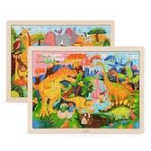 拼圖 Kidus大號100片木質恐龍拼圖兒童益智力動腦玩具拼圖3男孩6歲女孩 夢藝