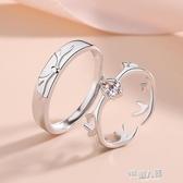 一鹿有你情侶戒指男女純銀簡約時尚情人節禮物開口可調節對價對戒