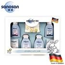 德國sanosan珊諾-baby天然植萃...