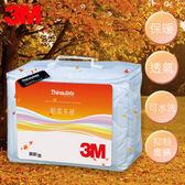 【秋冬必被】3M 新絲舒眠 Z370 輕柔冬被 標準雙人 可水洗 棉被 保暖 透氣 抑制塵螨