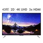 【免運費】JVC 43吋4K HDR 連網 LED液晶電視 43V(不含視訊盒)