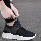 運動鞋—夏季男士網面布鞋運動透氣男鞋帆布休閒皮鞋跑步潮鞋韓版潮流 korea時尚記