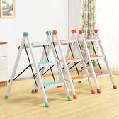 福臨喜家用人字梯子三步梯登高踏板梯彩梯廚房新品家用梯折疊梯子