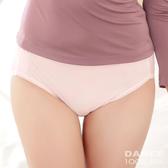 【岱妮蠶絲】AA1039E純蠶絲42針70G中高腰素面高衩三角內褲(粉紅)