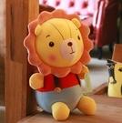 【40公分】太陽花獅子娃娃 玩偶 聖誕節交換禮物 生日禮物 辦公室餐廳ZAKKA擺設 兒童節禮物