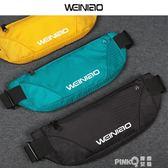 運動跑步腰包女手機腰包男馬拉鬆裝備健身超薄隱形腰帶多功能防水  (PINKQ)