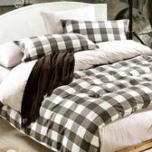 100%精梳純棉 單人床包兩用被四件組 方格時尚