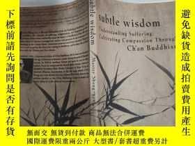 二手書博民逛書店subtle罕見wisdom 微妙的智慧Y200392