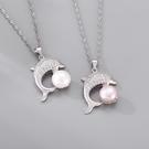 珍珠項鍊 9.5mm-生日情人節禮物鑲鑽海豚女飾品53pe40[巴黎精品]