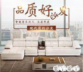 沙發 真皮沙發頭層牛皮 現代簡約客廳大小戶型中厚皮沙發組合整裝家具【全館九折】