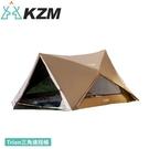 【KAZMI 韓國 KZM Trion三角速搭帳】K20T3T017/露營帳/客廳帳/帳篷