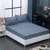 【好康618】床笠單件床罩席夢思保護套卡通床套