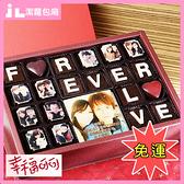 巧克力 FOREVER LOVE巧克力禮盒(圖片照片影像相片法式甜點心客製化甜點糕點聖耶誕節)