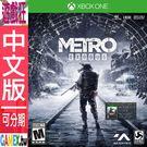 X1 戰慄深隧:流亡(中文版)...