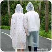 半透明中長款成人雨披時尚卡通便攜雨衣外套女徒步騎行  朵拉朵衣櫥