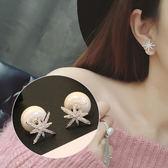 耳環 正韓氣質個性雙面珍珠耳釘女簡約百搭耳環網紅潮人超仙耳飾品