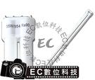 【EC數位】55W 冷光燈管 5500k 標準色溫 冷光燈泡 白光攝錄影燈管 三基色柔光燈管 &