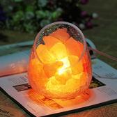 水晶鹽燈 喜馬拉雅玫瑰礦鹽夜燈時尚創意裝飾小台燈臥室床頭夜燈   LannaS