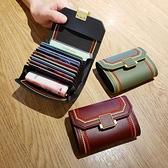 小卡包 2021新款韓版多卡位卡包女短款復古拉鍊錢包百搭錢夾女硬幣零錢包 歐歐