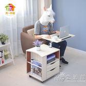 語筆記本電腦桌可行動床頭櫃 升降床邊桌 收納儲物櫃邊斗櫃  igo 小時光生活館