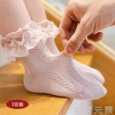 女童襪子春秋純棉兒童花邊襪韓版潮小寶寶公主襪蕾絲透氣嬰兒棉襪 雙十一全館免運