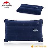 戶外植絨充氣枕頭便攜大號雙面植絨充氣枕頭旅行露營睡枕午休【小橘子】